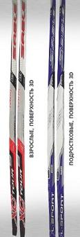 a8ce01861499 Купить лыжи беговые в Минске, с доставкой, TISA, FISHER, гарантия ...